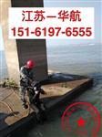 推荐:水下抛石整平公司施工队伍√优秀企业