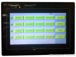 厂家直销触摸屏电池巡检仪电池管理系统在线式电池巡检仪