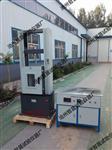 沥青混凝土静三轴试验仪-组成系统-配置