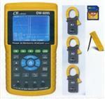 台湾路昌DW-6095三相电力及谐波分析仪DW6095