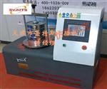 土工织物有效孔径测定仪-筛子尺寸-标准颗粒