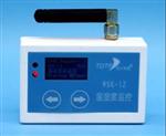 温湿度GPRS无线云监控探测器  温湿度监控器