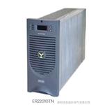 深圳维谛电源ER22010TN自冷充电模块