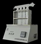KDN-04C消化炉  专业数显消化炉KDN-04C
