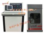 土工合成材料耐静水压测定仪-多试样法-恒温水箱供水