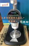 糙面土工膜静载厚度仪-GB17643-测量规程