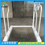 凯士轮椅电子秤(进口品牌)