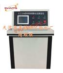 MTSGB-19 土工合成材料耐静水压千赢国际娱乐网站-恒温水箱供水