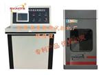 MTSGB-22 土工合成材料渗透系数测定仪-可做六个试件