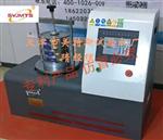 土工织物有效孔径测定仪-JTGE50-公路规程