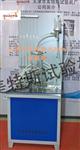 智能型土工织物淤堵试验仪-新型真空装置-准确度高