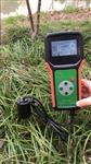 LTW土壤温度测定仪  土壤温度速测仪生产厂家(杭州绿博)