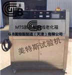 智能荧光紫外线老化试验箱-耐气候性