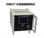 KCT-IC型数显电磁轭探伤仪现货北京价格