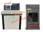 MTSGB-23 微机控制土工合成材料渗透系统-厂家热销产品