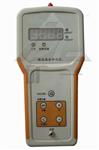 MHJ-99微电脑微波漏能测试仪,微波漏能检测仪,便携式微波设备泄漏测定