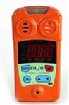 CJY4/25甲烷氧气二合一检测仪,深井煤矿防爆气体检测仪CH4、O2