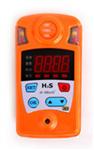 CLH100矿井硫化氢检测报警仪,防爆H2S检测仪,防爆气体测定仪