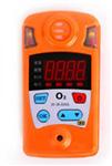 CY30矿用氧气检测仪,防爆测氧仪,煤矿深井氧气测定仪