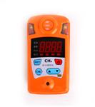 JCB4矿用甲烷检测仪,甲烷防爆报警仪,本安证甲烷气体检测仪