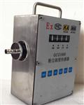 GCG1000防爆在线式粉尘检测仪,防爆粉尘采样仪,本安证粉尘采样仪