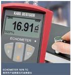 德国KD卡尔德意志1076 TC超声波测厚仪优质供应商现货供应