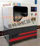 膨润土虑湿量测定仪-JC/T593-试验方法