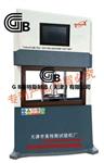 微�C控制土工�物厚度�y定�x-GB/T13761