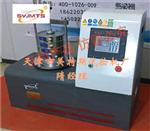 土工织物等效孔径测定仪-含标准颗粒8种