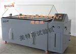 MTSJT-22 土工布抗酸、碱液性能试验箱-数字控制式