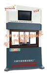 微机控制土工织物厚度测定仪-全数字闭环控制
