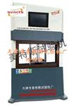 微机控制塑料排水板带芯板压屈强度试验仪-测力精度