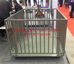 惠阳牲畜秤价格,3吨2米*2米称牲口电子秤
