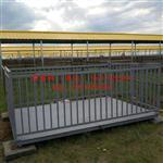 武汉2000公斤围栏秤,四面带围栏的牲畜电子秤