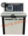 土工膜渗透系数测定仪-标准执行