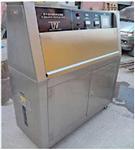 紫外线耐气候实验箱直销