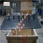 沥青混凝土斜坡流淌值试验仪-钢板制成-万用电表
