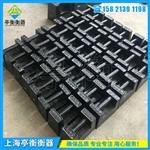 5千克铸铁砝码带提手,江苏砝码工厂