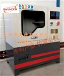 智能型土工合成材料取样器-