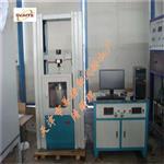 沥青混凝土平行板剪切流变试验仪-检测标准-DL/T 5362