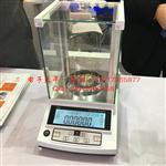 超高精度电子分析天平_营口十万分之一电子天平价格