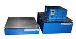 东莞电磁吸合式振动台 正弦波电磁振动试验台 三轴电磁振动试验台