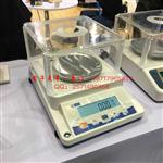 鞍山1000克电子天平价格(精度.01g),卓越品质