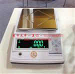 华志PTF-A3000电子称_3公斤精度0.01g电子天平秤