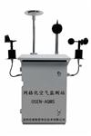 环保部门专用大气环境监测仪器