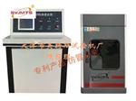 微机控制土工合成材料渗透系统-多试件