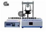 沥青混合料单轴压缩试验仪-试验标准