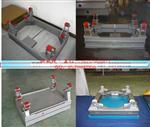 厂价直销1吨钢瓶秤,批发零售,1000公斤电子钢瓶秤