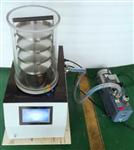 宁夏压盖型冻干机FD-1B-50跑量销售