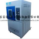LBT-32氙弧灯老化试验箱-试验光源